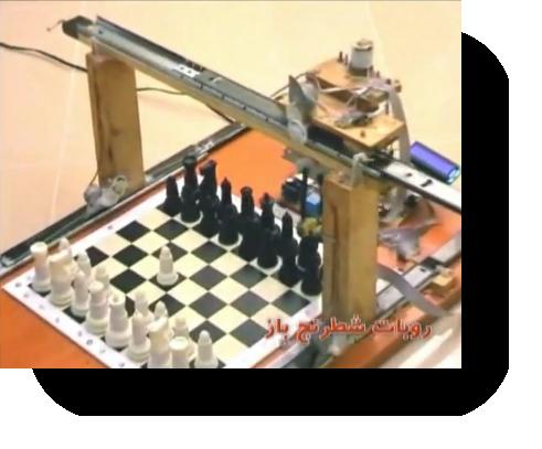chessbot